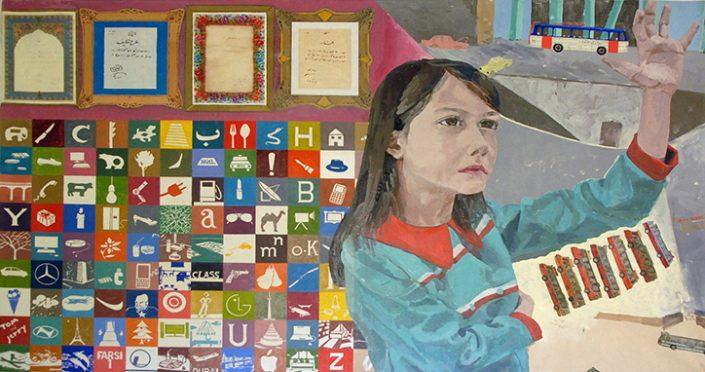 Bazi navard- Mix media on canvas - 120 x 200 cm