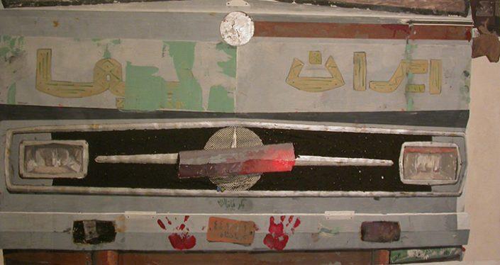 Bego masha allah - Mix media - 100 x 194 cm